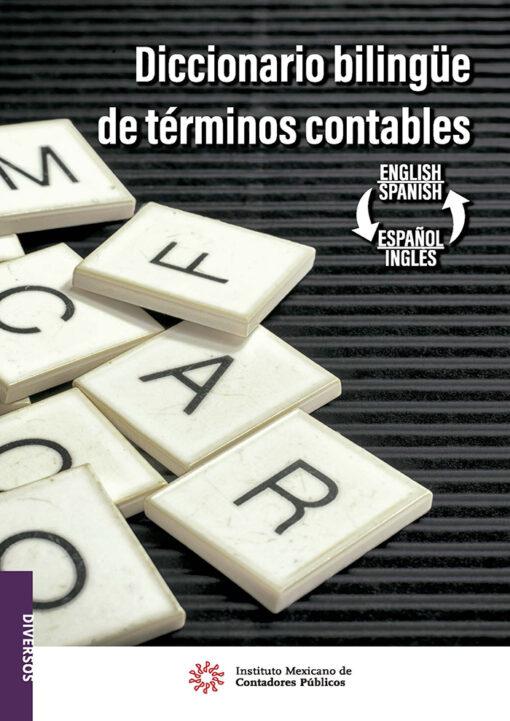 comprar-libro-diccionario-bilingue-de-terminos-contables
